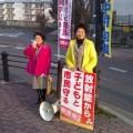 太秦駅早朝宣伝  今年最後のご挨拶 後援会のみなさんと元気に行いました。